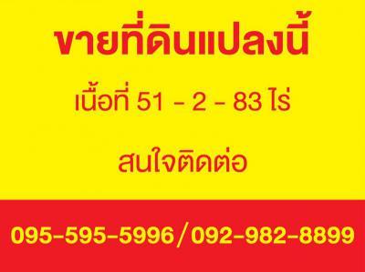 ที่ดิน 103415000 ชลบุรี บ่อทอง
